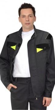 """Куртка """"ХОВАРД"""" : темно-серая с черной и лимонной отд."""