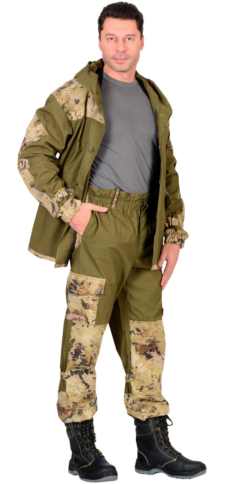 """Костюм """"ГОРКА"""" куртка, брюки"""
