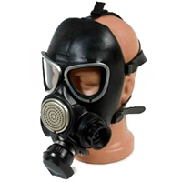 Противогаз ГП 9 с маской МП 04